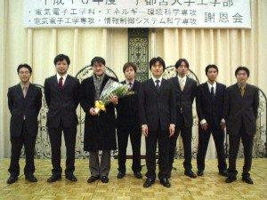 20050317-syaonkai_02