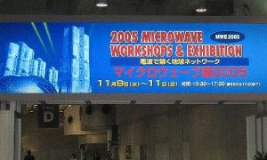 MWE2005_01